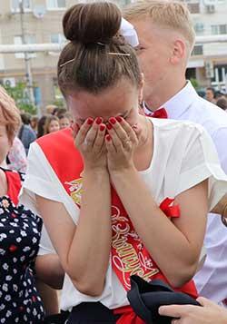 Не плачь, девчонка...